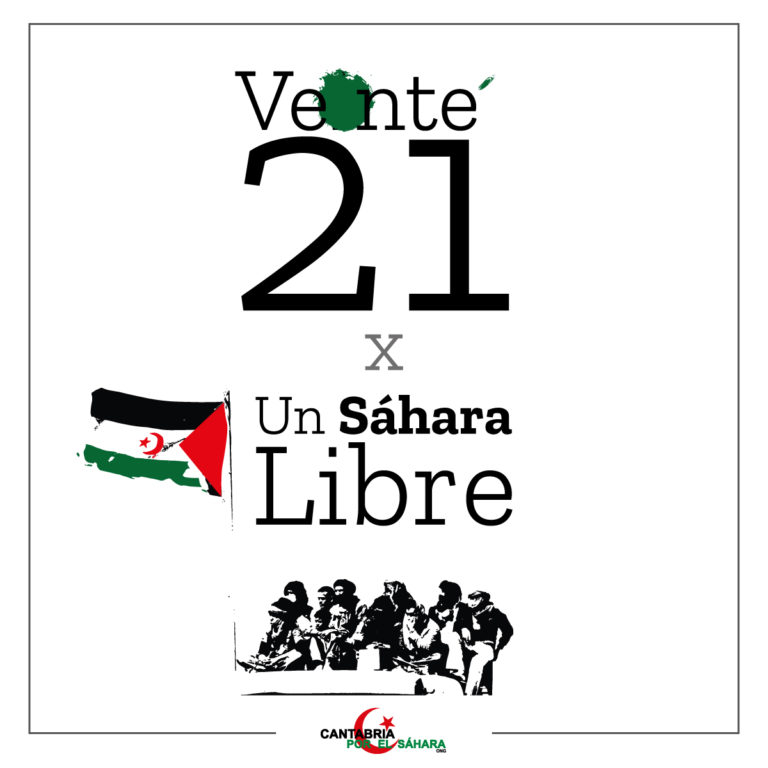 2021 Sahara libre